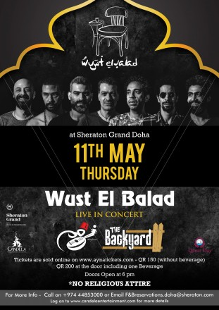 WUST EL BALAD FOR THE FIRST TIME IN DOHA!