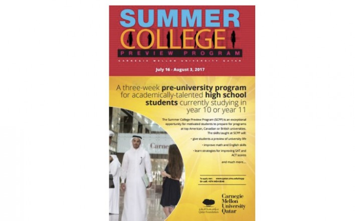 CMU-Q Summer College Preview Program