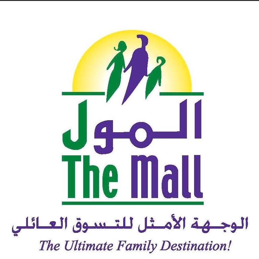 The Mall Doha