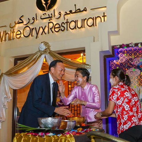 White Oryx Thai Restaurant