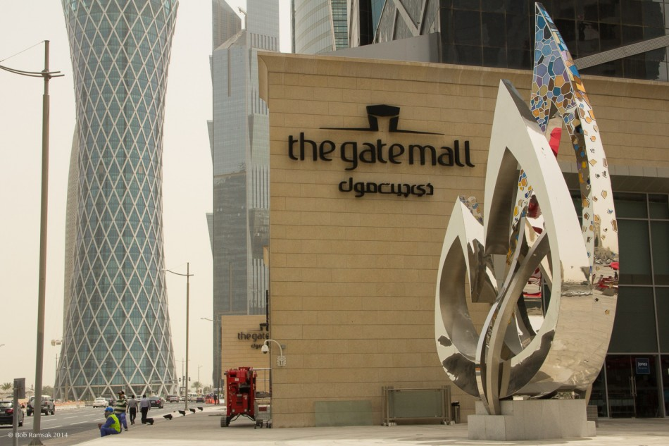 The Gate Mall Doha