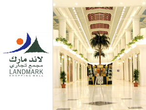 Land Mark Mall