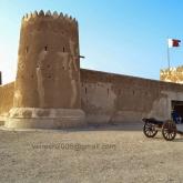 Al- Zubarah Fortress