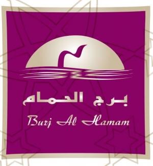 Burj AlHamam
