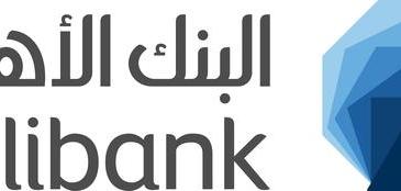 AHLI BANK QSC QATAR