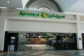 spinneys - سبينيز