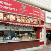Bombay Chowpatty