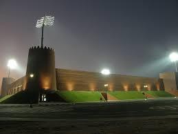 Al-Shamal SC Stadium