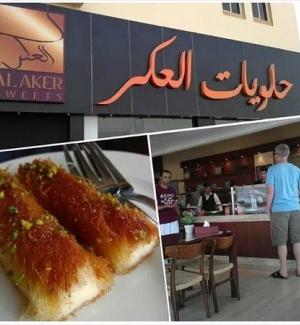 Al Aker Sweets