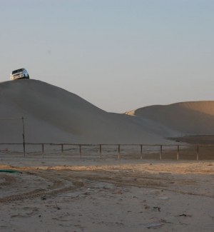 The Doha Desert