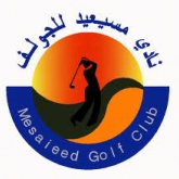Mesaieed Golf Club (Umm Sa'id)