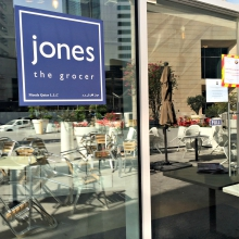 Jones the Grocer - Gate Mall