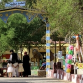 Al Dosari Zoo and Game Reserve (Ash-Shahaniyah)