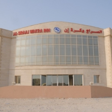 Al siraaj Wakra Inn Hotel Apartment