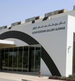QM GALLERY AL RIWAQ