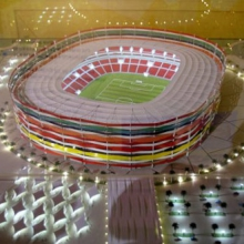 The Thani bin Jassim Stadium